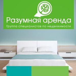 Аренда квартир и офисов Коксового