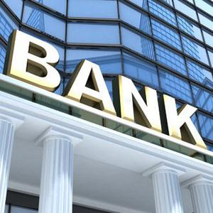 Банки Коксового