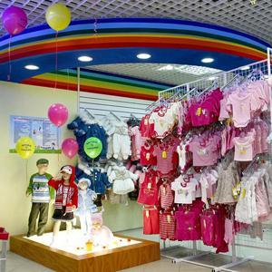 Детские магазины Коксового