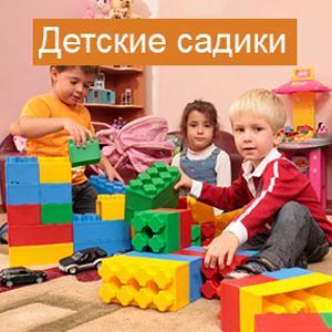 Детские сады Коксового