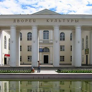 Дворцы и дома культуры Коксового