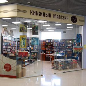 Книжные магазины Коксового