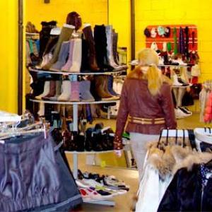 Магазины одежды и обуви Коксового