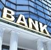 Банки в Коксовом