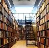 Библиотеки в Коксовом