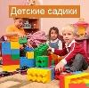 Детские сады в Коксовом
