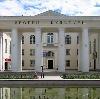 Дворцы и дома культуры в Коксовом