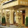 Гостиницы в Коксовом