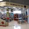 Книжные магазины в Коксовом