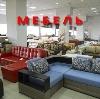 Магазины мебели в Коксовом