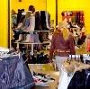 Магазины одежды и обуви в Коксовом