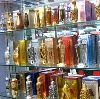 Парфюмерные магазины в Коксовом
