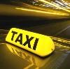 Такси в Коксовом